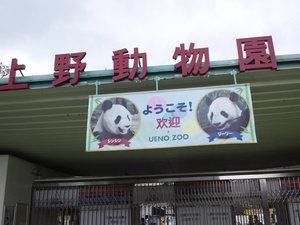 Uenopark_0083